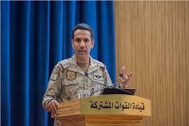 التحالف يعلن عن إفشال هجوم حوثي جديد على السعودية