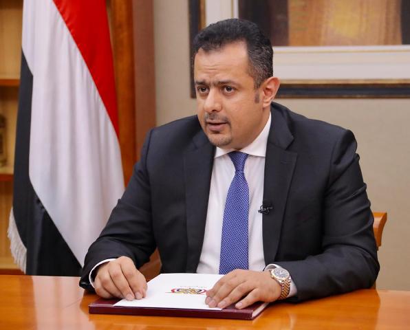 رئيس الوزراء اليمني يصدر برقية تقتضي عدم استحداث أي تعيينات خلال هذه الفترة